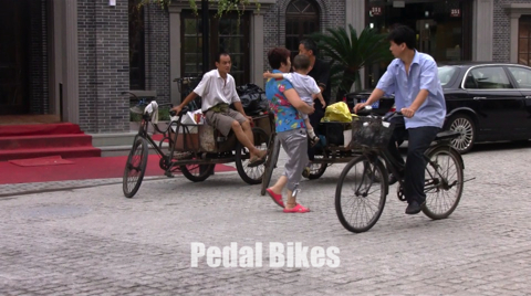 China 3 wheeled bikes