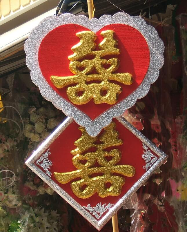 Vietnamese Wedding Altar: Vietnam Wedding Ceremony Customs » Exotic Voyages