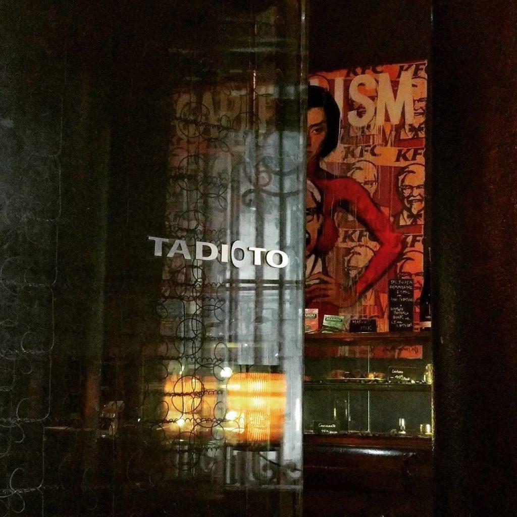 The bar looks artsy