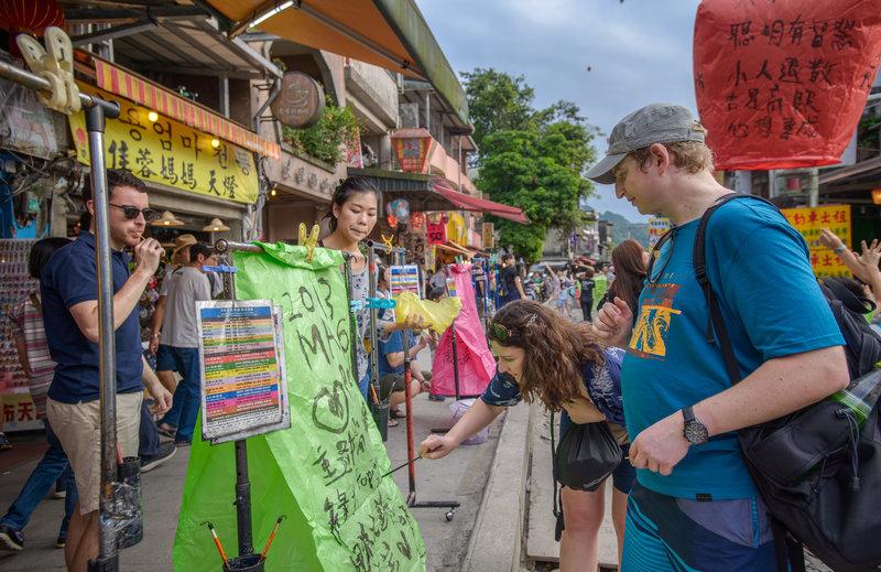 Taipei_Pingxi_Lantern