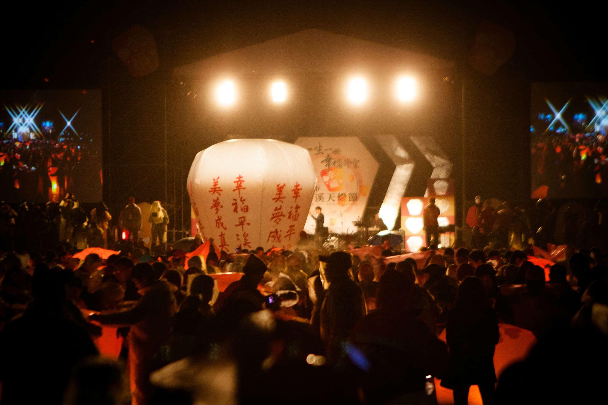Pingxi-Lantern-Festival-Taiwan