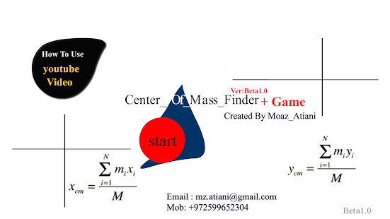 Center Of Mass Finder Screenshot
