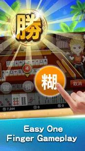 Hong Kong Mahjong Screenshot