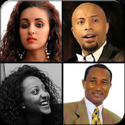 Ethiopian Celebrities and famous place Quiz Game