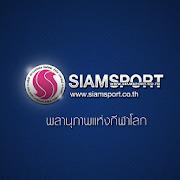 Siamsport News