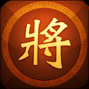 Chinese Chess - Chess Online