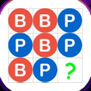 9hua baccarat analyzer - bet win สูตร บา คา ร่า