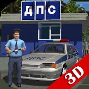 Traffic Cop Simulator 3D