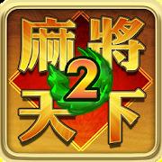 Mahjong World 2: Learn real Mahjong & Win