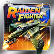 Galaxy Raiden Fighter - Squadron Galactic War