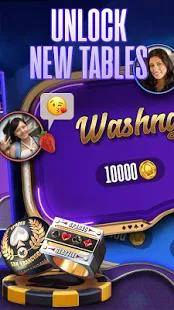 Spades online - spades plus friends play now! Screenshot