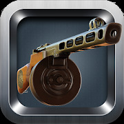 Weapons of Heroes. Museum 3D
