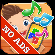 No Ads Key - Baby Phone