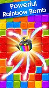 Toy Crush Screenshot