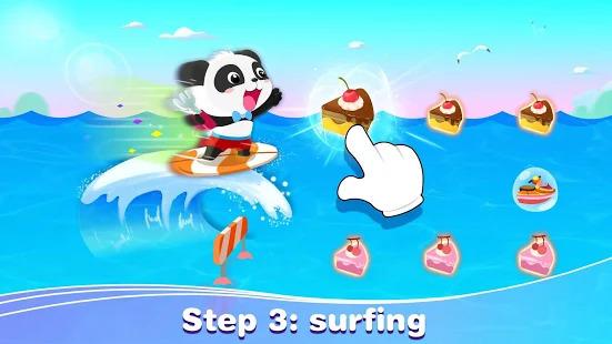 Baby Pandas Summer: Vacation Screenshot