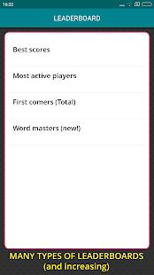 Worgle : Real-time Word Game Screenshot