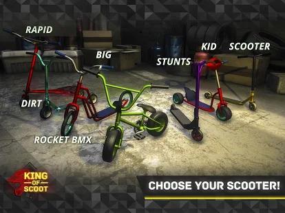 King Of Scooter Race Screenshot