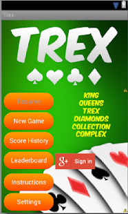 Trex Full Screenshot