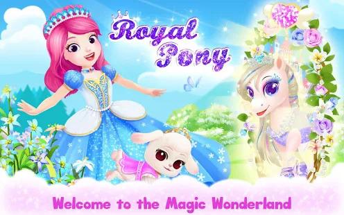 Princess Palace: Royal Pony Screenshot