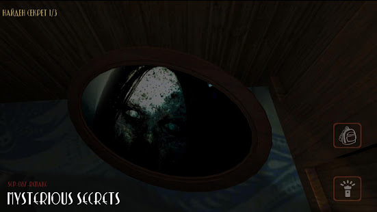 Games lol | Game » SCP-087-Remake Horror Quest