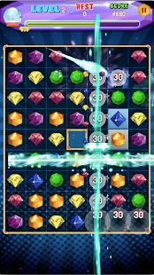 Jewel Quest 2018 Screenshot