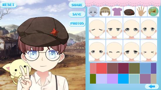 Avatar Factory Screenshot