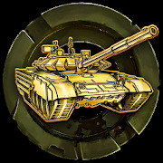 Wild Tanks