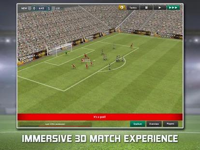 Soccer Manager 2019 - Top Football Management Game Screenshot