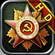 Glory of Generals HD