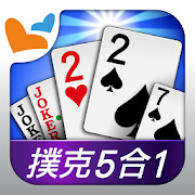 Poker - Big2, Sevens, Landlord, Chinese Poker