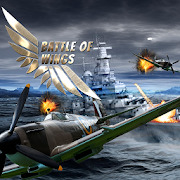 Multiplayer Aircraft War Game