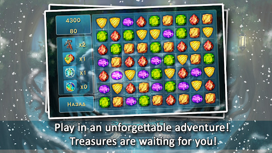 Forgotten Treasure 2 - Match 3 Screenshot