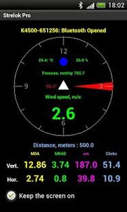 Strelok Pro Screenshot