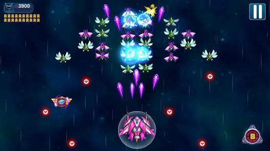 Galaxy Invader: Space Shooting 2020 Screenshot