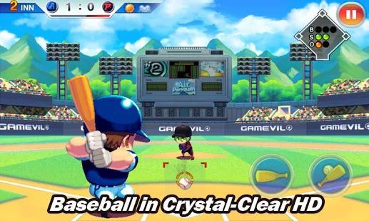 Baseball Superstars® 2012 Screenshot