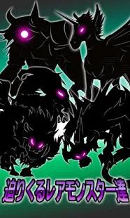 Dark Knight Story Screenshot