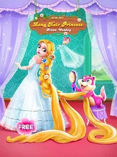 Long Hair Princess Wedding Screenshot