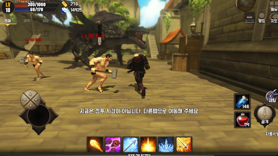 MMORPG -  HOTDOG PVP MMORPG RPG Screenshot