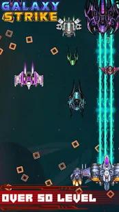 Galaxy Shooter : Space Shooter Screenshot