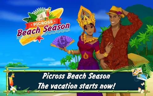 Picross Beach Season Free Screenshot
