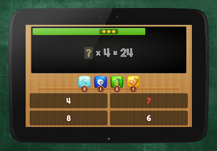 Multiplication Table Kids Math Screenshot