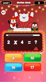 Kids Math Games - Kids Brain Booster Screenshot
