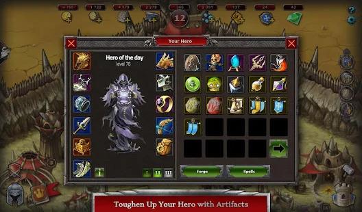 Emporea: Real-time Multiplayer War Strategy Game Screenshot