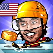 ????Puppet Hockey: Pond Head ????