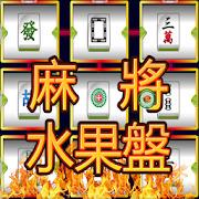 Fruit Slot Machine, Slot, Casino, Slot, 777