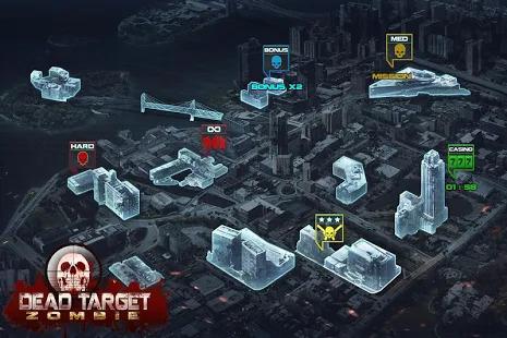 DEAD TARGET: Zombie Offline Screenshot