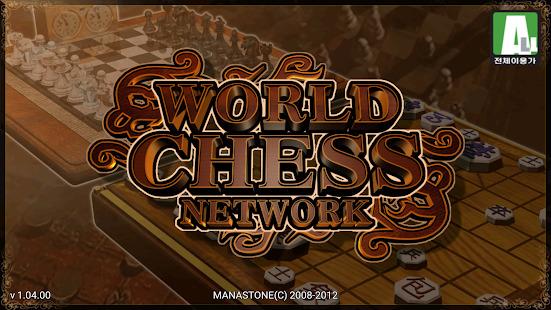 World Chess Net Screenshot