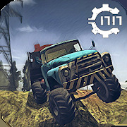 Offroad online (Reduced Transmission HD 2019 RTHD)