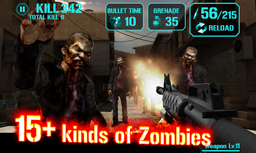 GUN ZOMBIE Screenshot