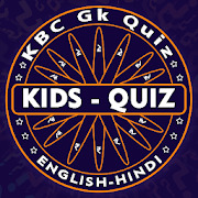KBC Live Quiz - 5000+ question trivia
